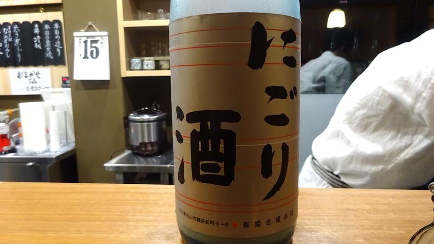 f:id:shioshiohida:20200715193941j:plain
