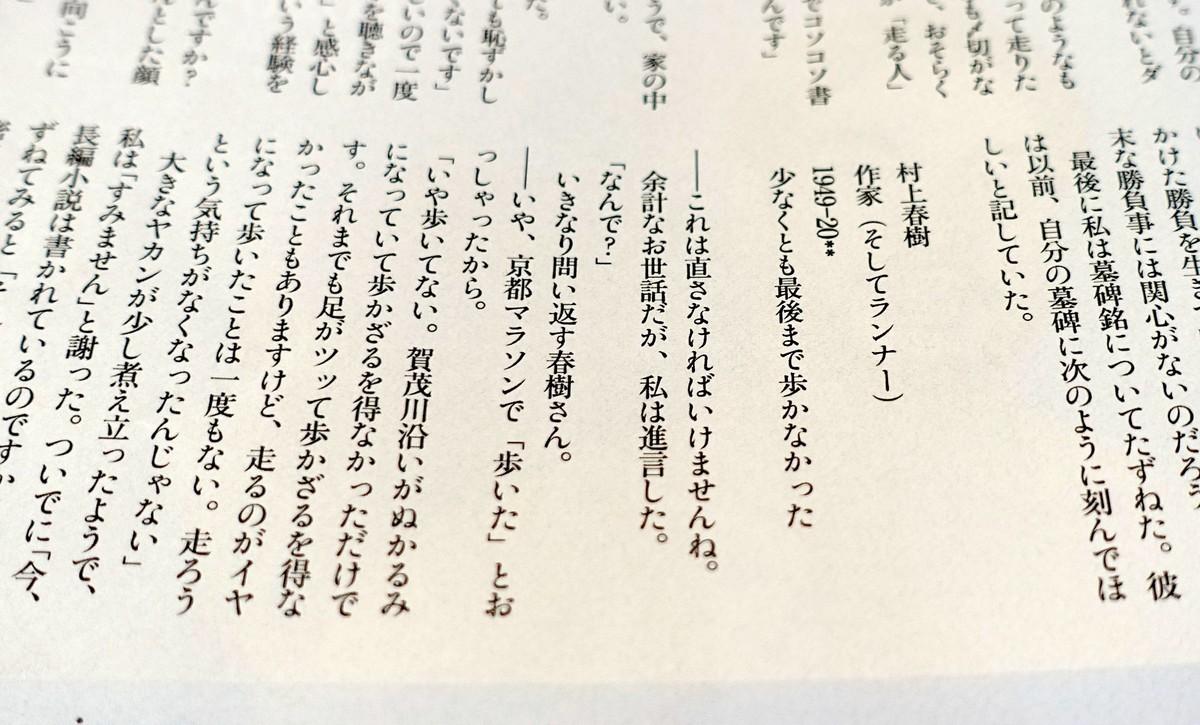 f:id:shioshiohida:20200719113906j:plain