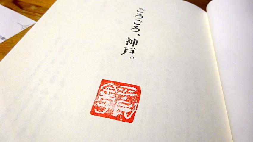 f:id:shioshiohida:20200719212317j:plain