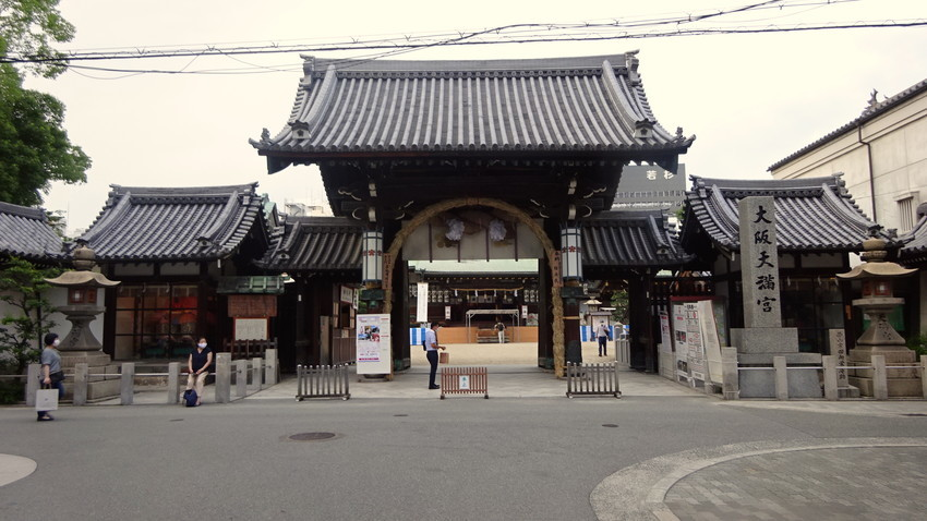 f:id:shioshiohida:20200721181419j:plain