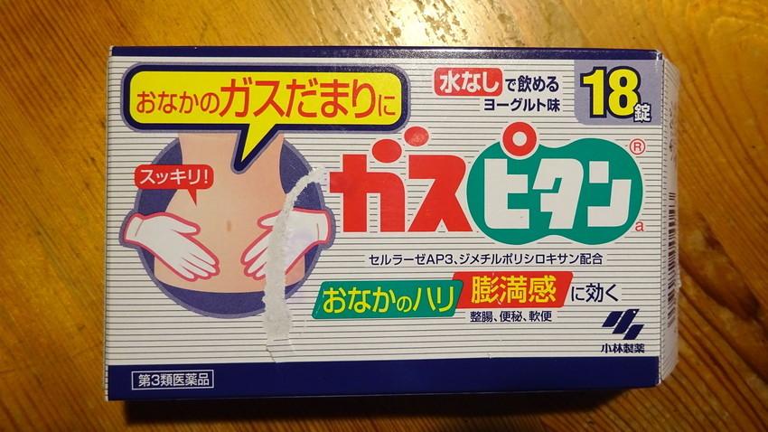 f:id:shioshiohida:20200727205238j:plain