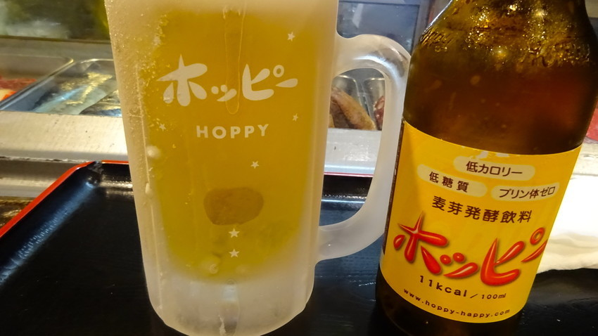 f:id:shioshiohida:20200728173707j:plain