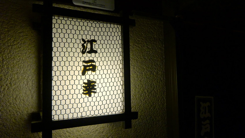 f:id:shioshiohida:20200728191959j:plain