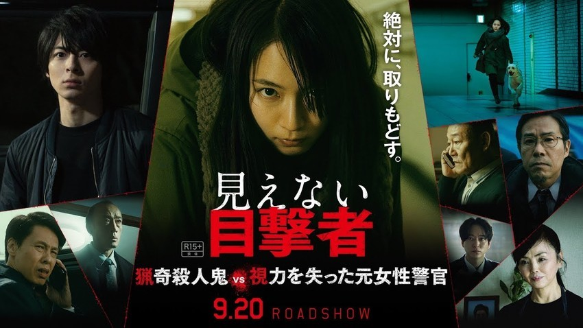 f:id:shioshiohida:20200803014758j:plain