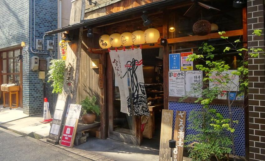 f:id:shioshiohida:20200806154837j:plain