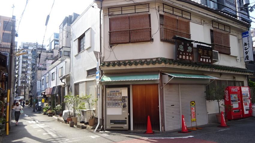 f:id:shioshiohida:20200806154942j:plain