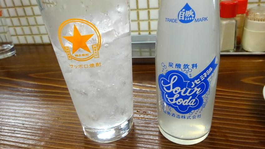 f:id:shioshiohida:20200806160942j:plain