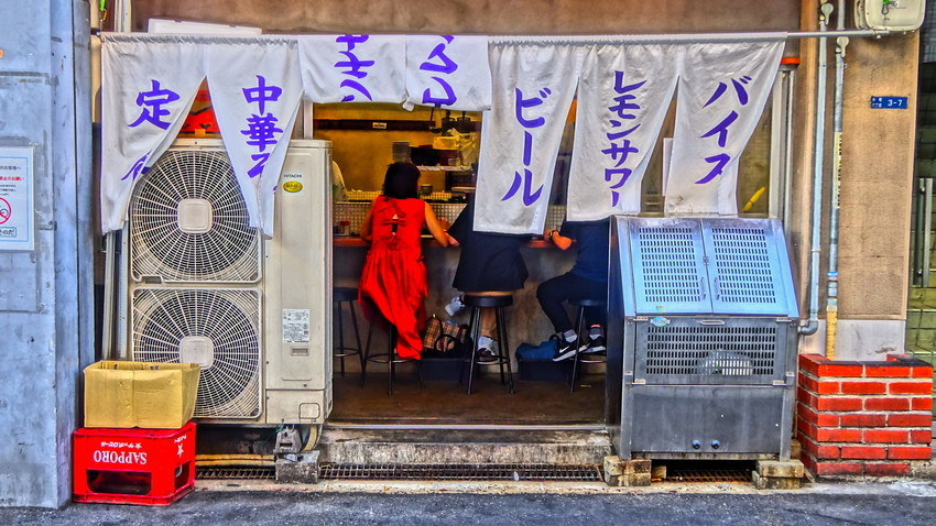 f:id:shioshiohida:20200806164639j:plain