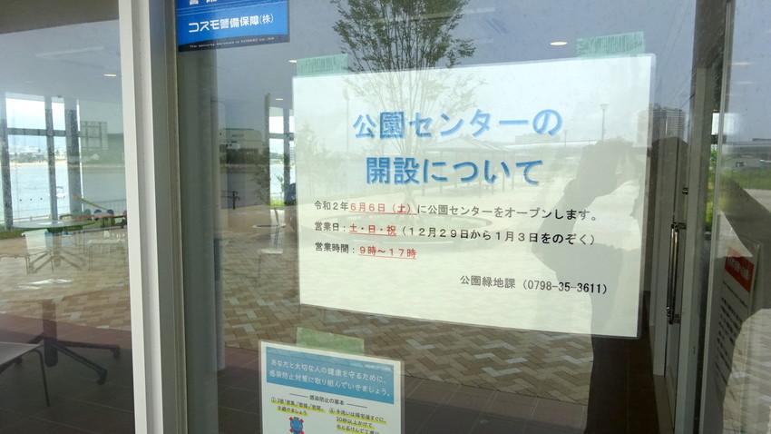 f:id:shioshiohida:20200808112943j:plain