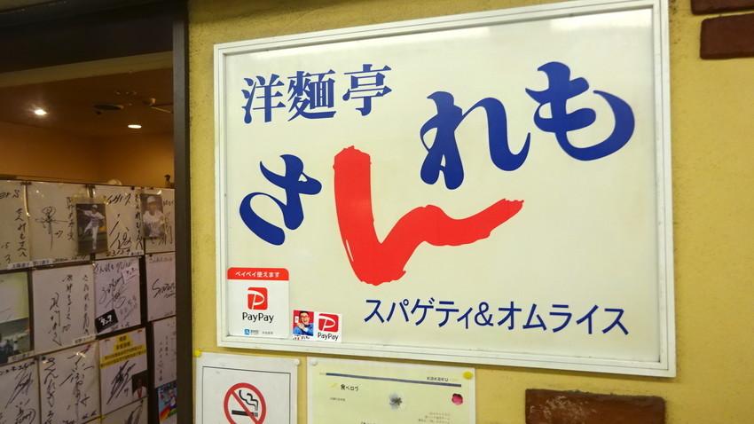 f:id:shioshiohida:20200808193327j:plain