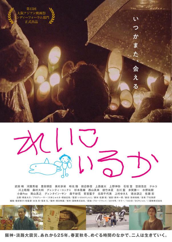 f:id:shioshiohida:20200828001252j:plain