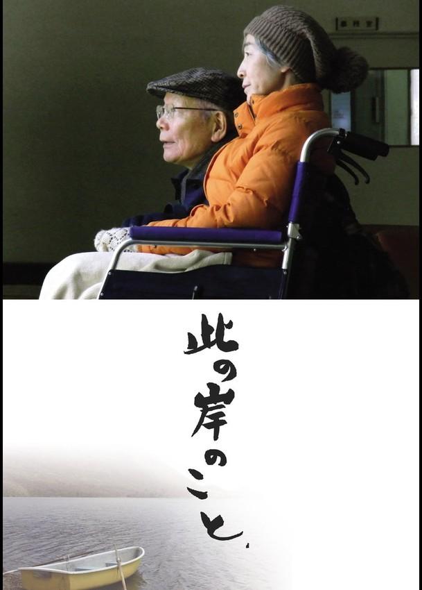 f:id:shioshiohida:20200908230511j:plain