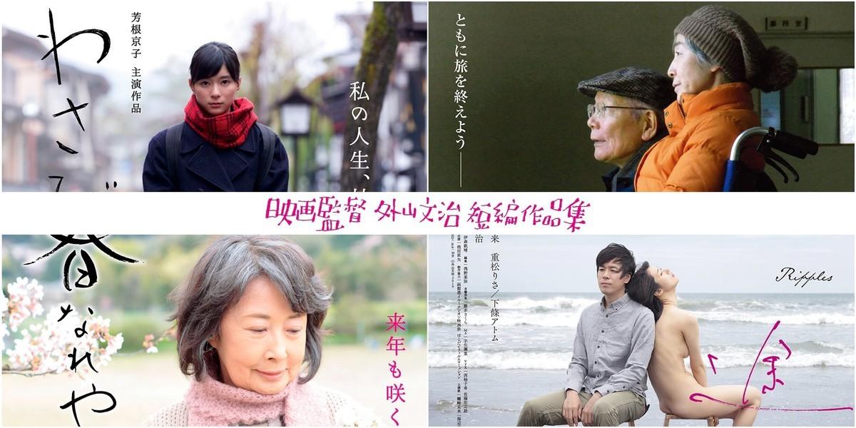 f:id:shioshiohida:20200909085423j:plain