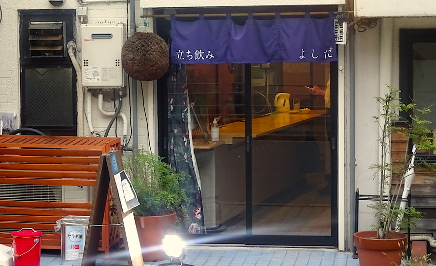 f:id:shioshiohida:20200916172433j:plain