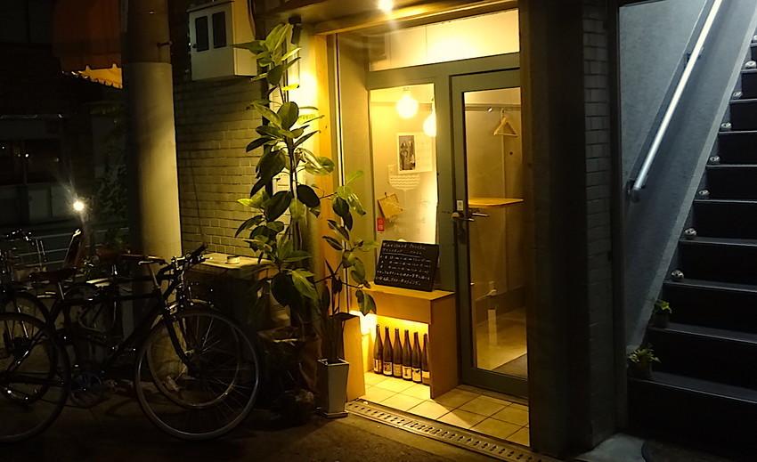 f:id:shioshiohida:20200916191858j:plain