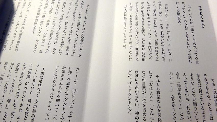 f:id:shioshiohida:20200924193217j:plain