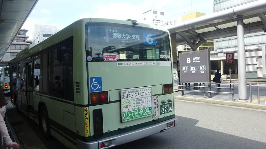 f:id:shioshiohida:20200929105930j:plain