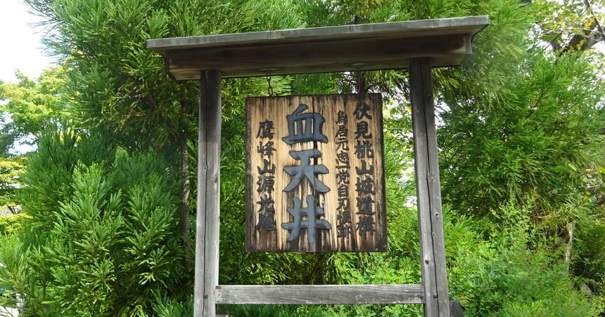 f:id:shioshiohida:20200929122210j:plain