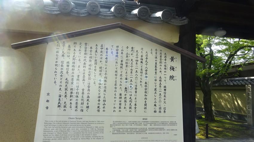 f:id:shioshiohida:20200929142918j:plain