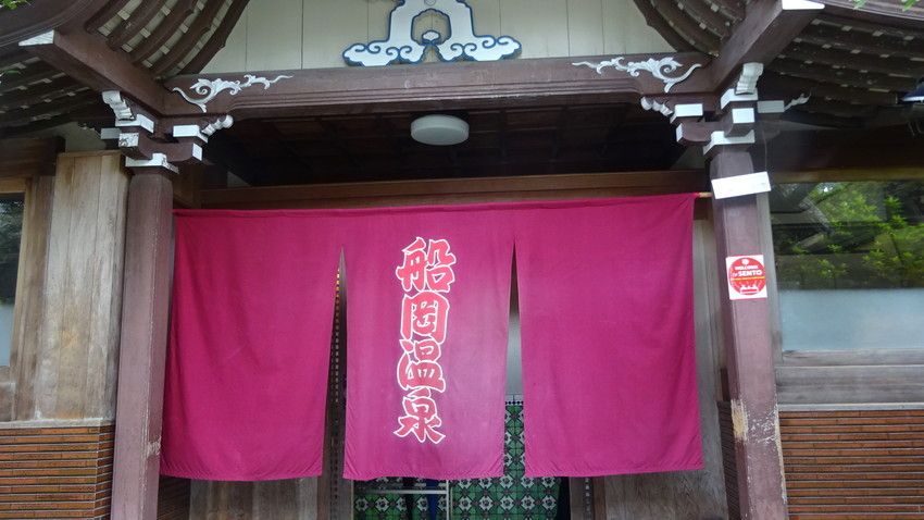 f:id:shioshiohida:20200929151518j:plain