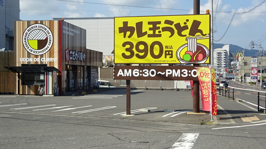 f:id:shioshiohida:20201012104431j:plain