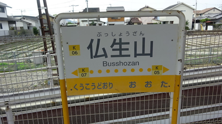 f:id:shioshiohida:20201012125423j:plain
