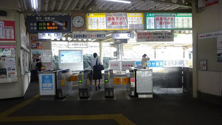 f:id:shioshiohida:20201012132219j:plain