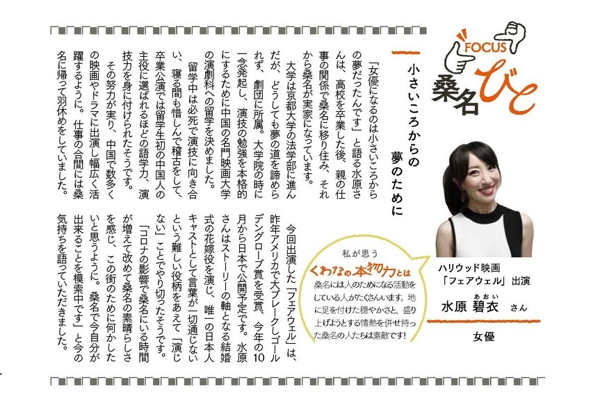 f:id:shioshiohida:20201017112149j:plain