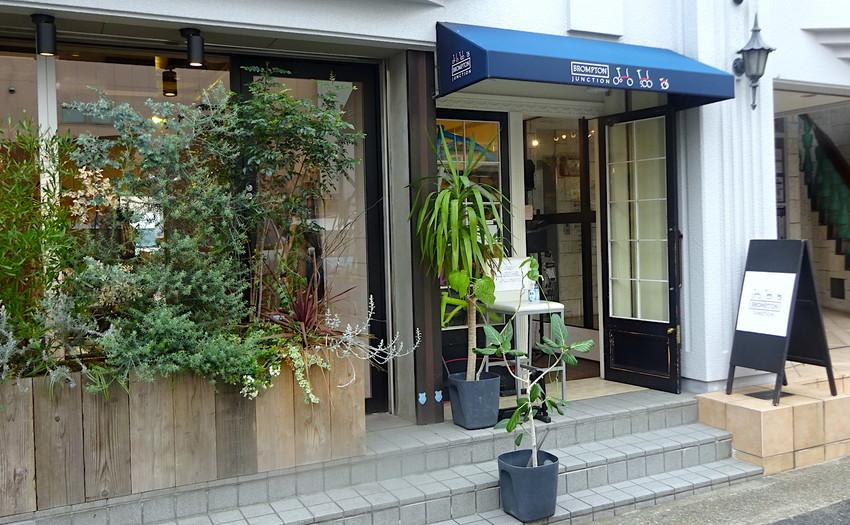 f:id:shioshiohida:20201030143028j:plain