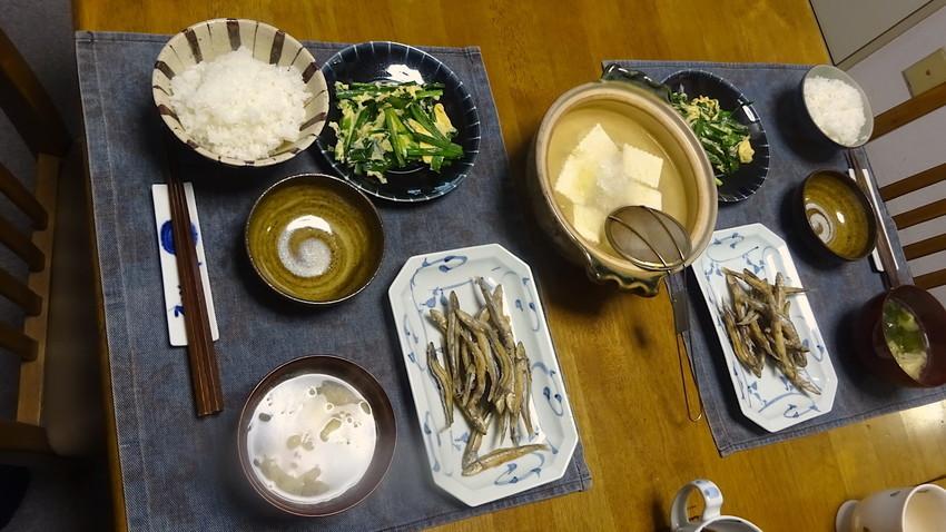 f:id:shioshiohida:20201031121509j:plain