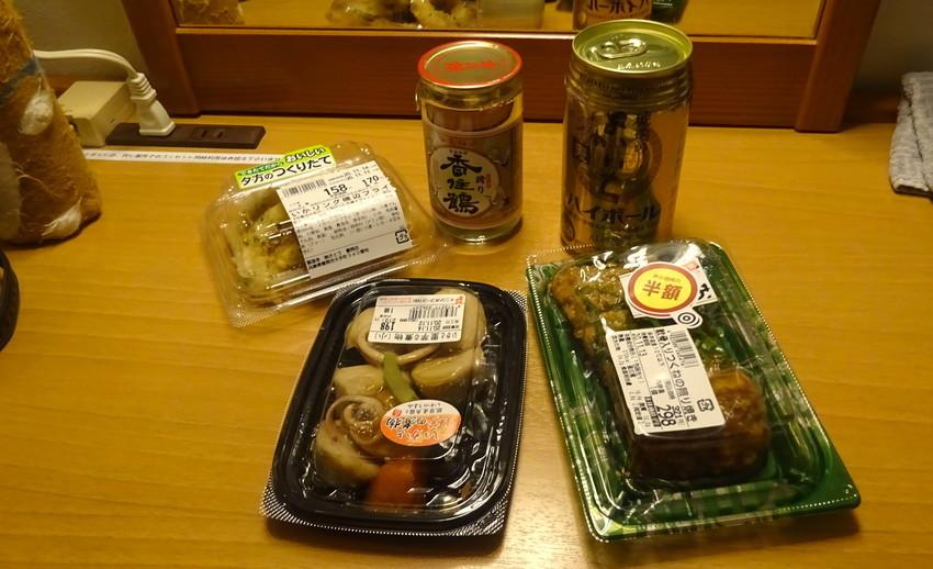f:id:shioshiohida:20201113193418j:plain