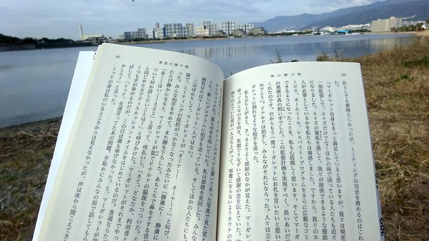 f:id:shioshiohida:20201116092359j:plain