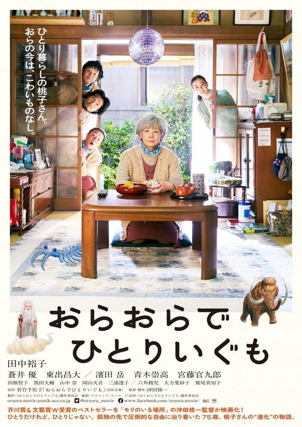 f:id:shioshiohida:20201117100810j:plain
