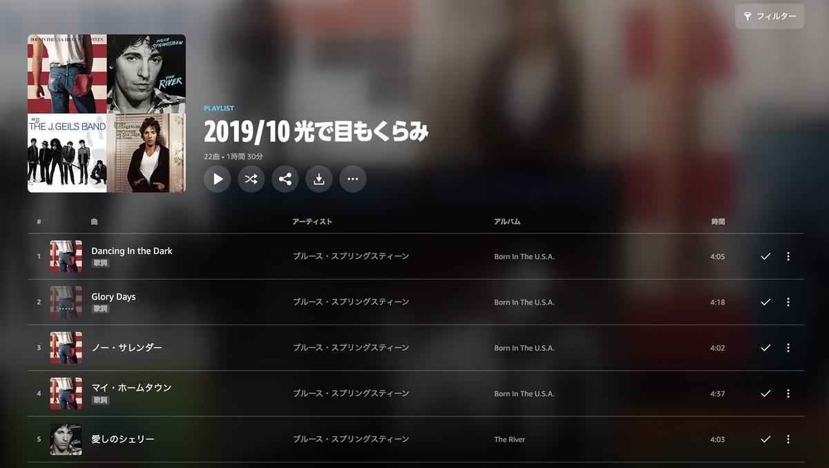 f:id:shioshiohida:20201121125927j:plain