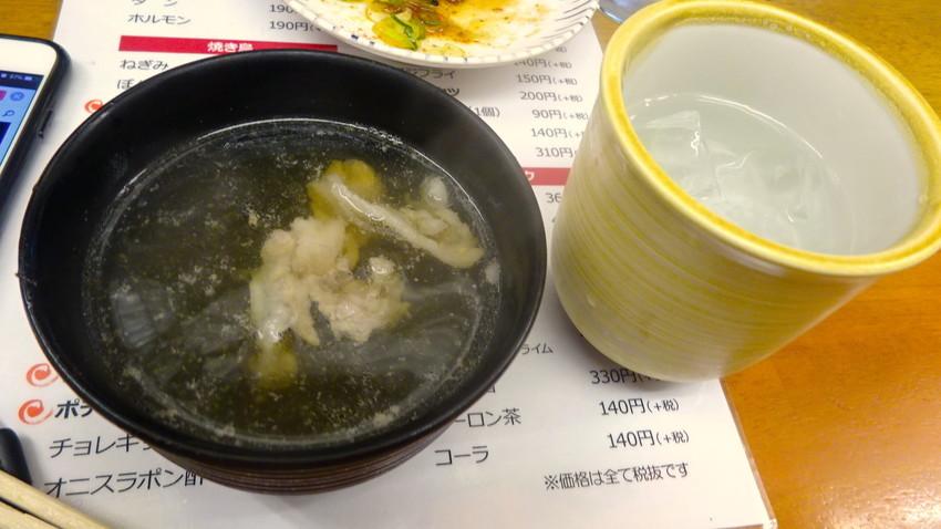 f:id:shioshiohida:20201125203615j:plain