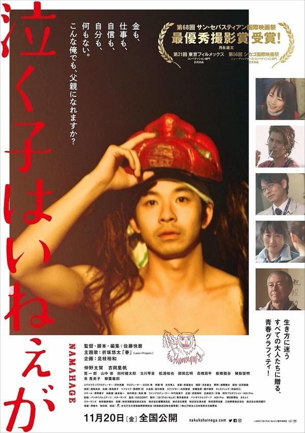 f:id:shioshiohida:20201127211207j:plain