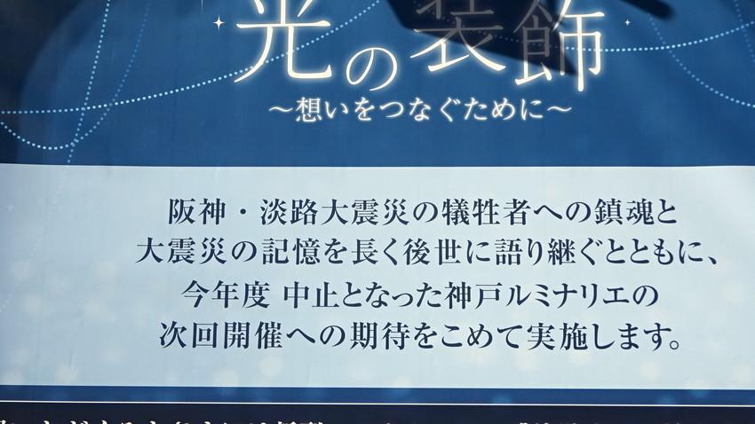 f:id:shioshiohida:20201204140858j:plain