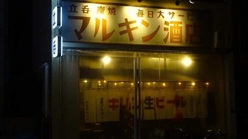 f:id:shioshiohida:20201207183915j:plain