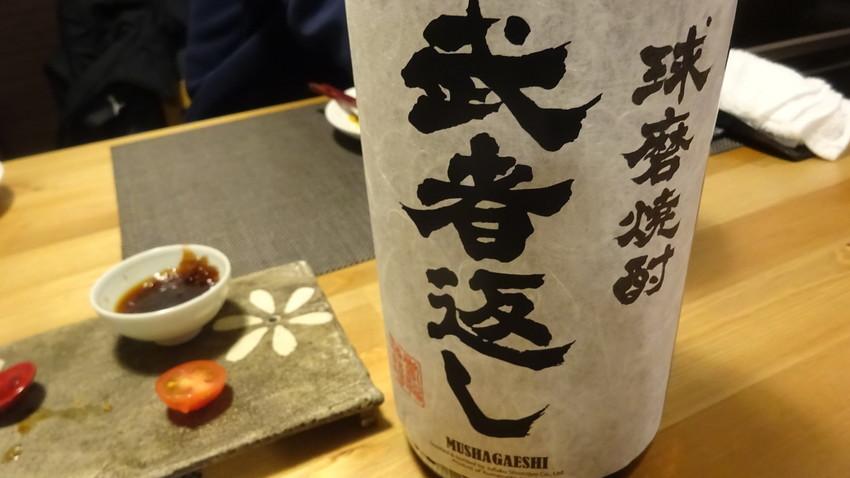 f:id:shioshiohida:20201213192151j:plain