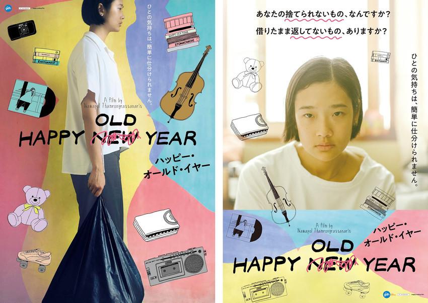 f:id:shioshiohida:20201214165552j:plain