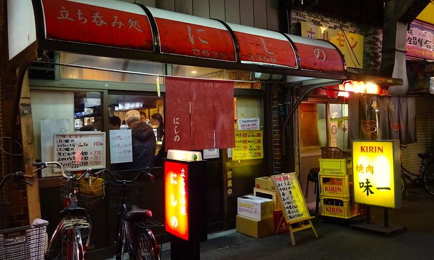 f:id:shioshiohida:20201221182233j:plain