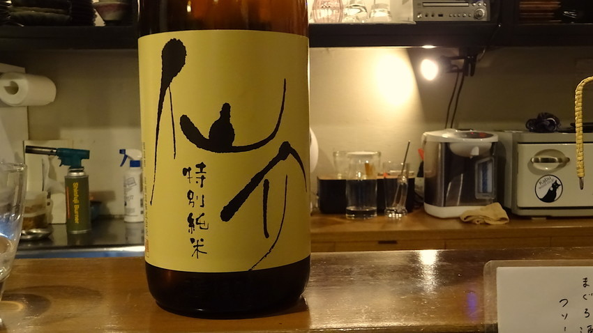 f:id:shioshiohida:20201222193735j:plain
