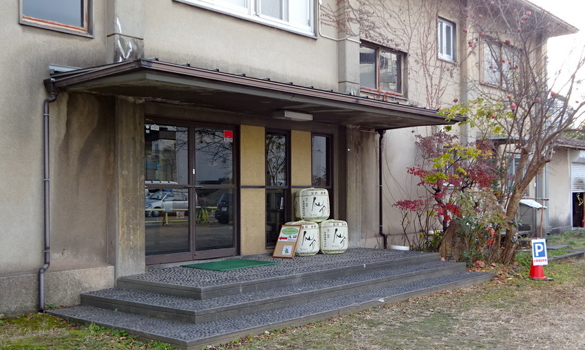 f:id:shioshiohida:20201223152930j:plain