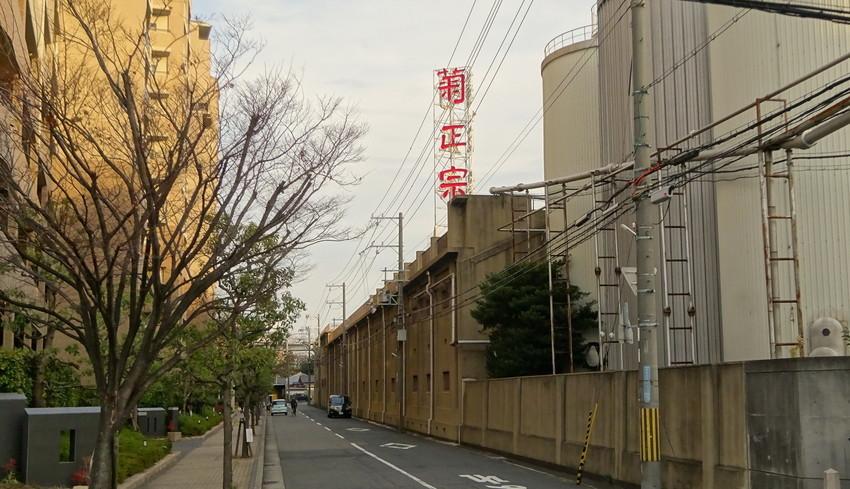 f:id:shioshiohida:20201223160127j:plain