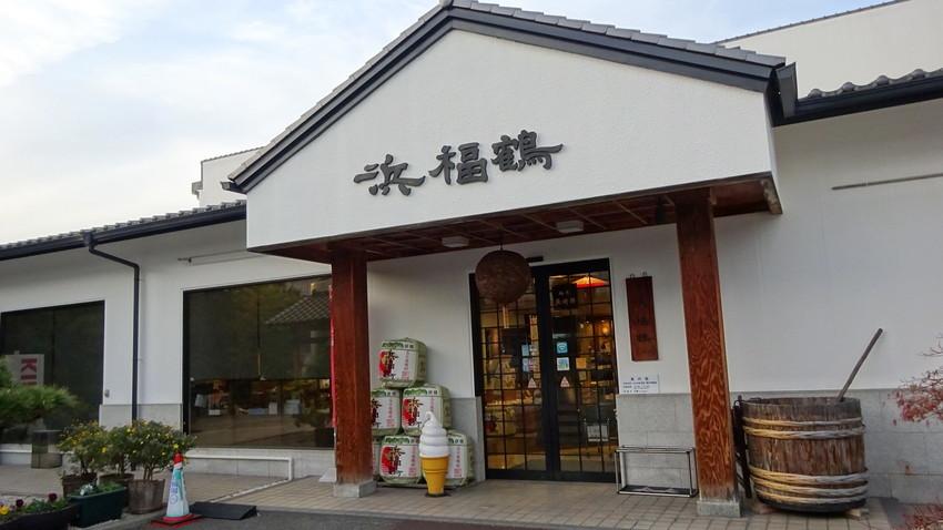 f:id:shioshiohida:20201223162713j:plain