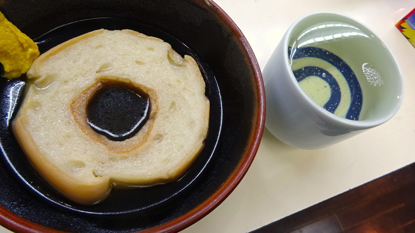 f:id:shioshiohida:20201224190701j:plain