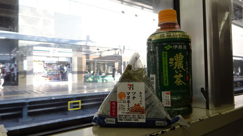f:id:shioshiohida:20201226080156j:plain