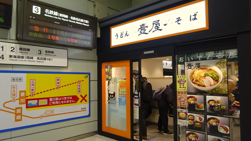f:id:shioshiohida:20201226114519j:plain