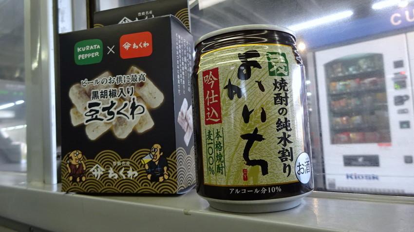 f:id:shioshiohida:20201226120506j:plain