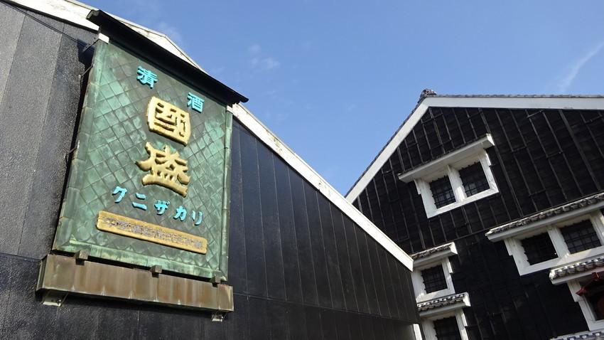 f:id:shioshiohida:20201227125652j:plain